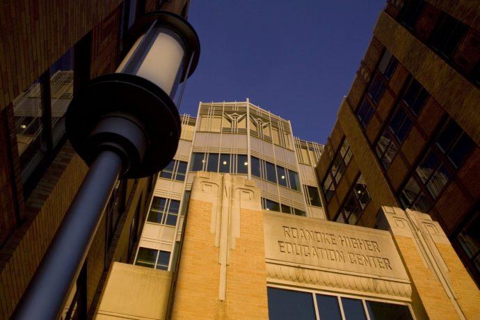 The RHEC building